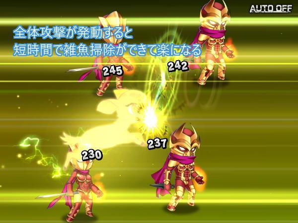 復刻迎春上級戦闘02
