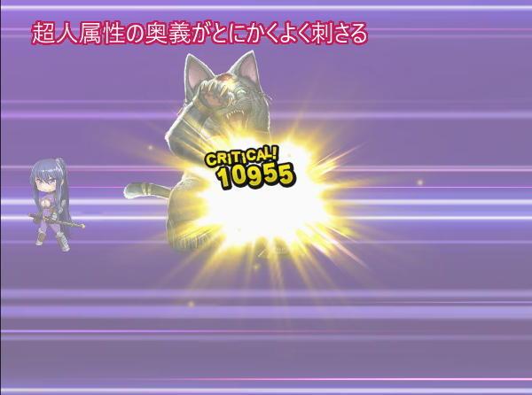早く来い上級戦闘02
