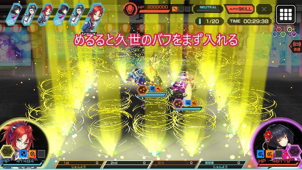 冥土の旅ハード戦闘01