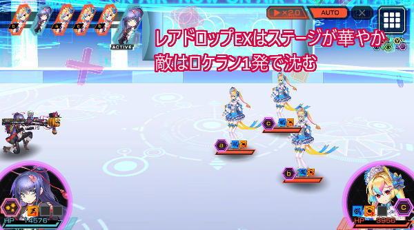 ハイパーアリーナEX戦闘02