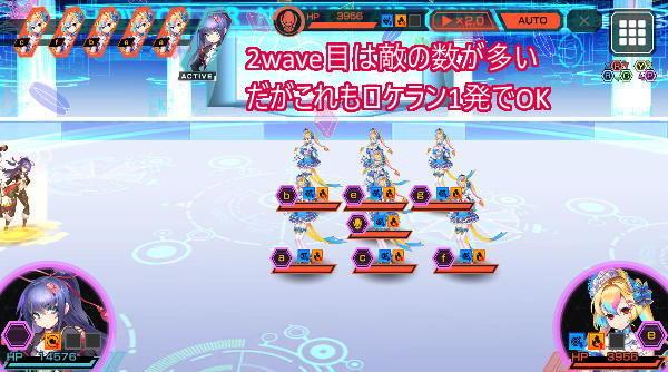 ハイパーアリーナEX戦闘03