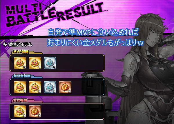 復刻爆炎上級レイド戦闘03