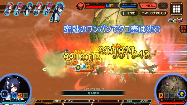 アクエリアスハード戦闘02