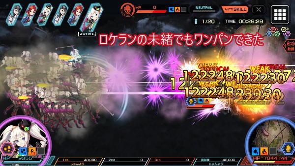 アクエリアスハード戦闘04