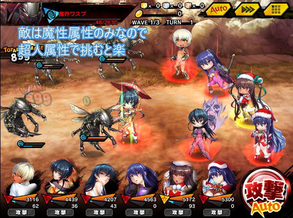 復刻バレンタイン上級戦闘01
