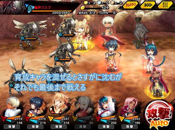 復刻バレンタイン上級戦闘04