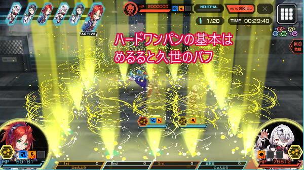 ジャバウォックハード戦闘01