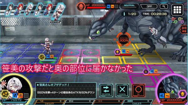 ジャバウォックハード戦闘02