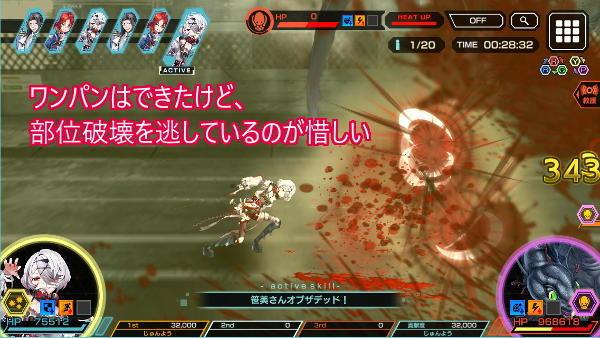 ジャバウォックハード戦闘03