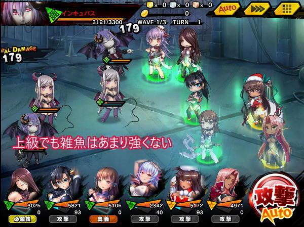 期末試験上級戦闘01