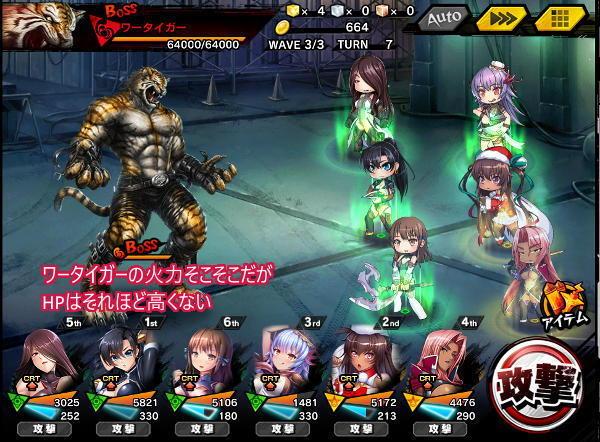 期末試験上級戦闘02