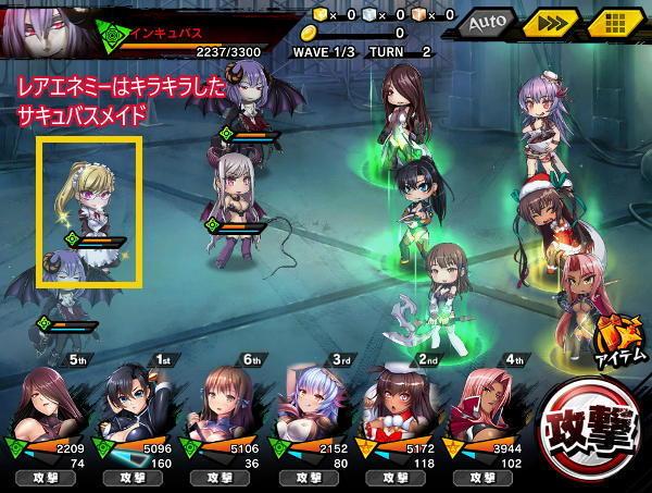 期末試験上級戦闘06