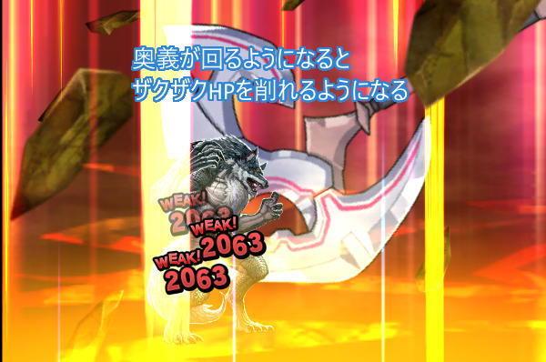 復刻狼男戦闘02