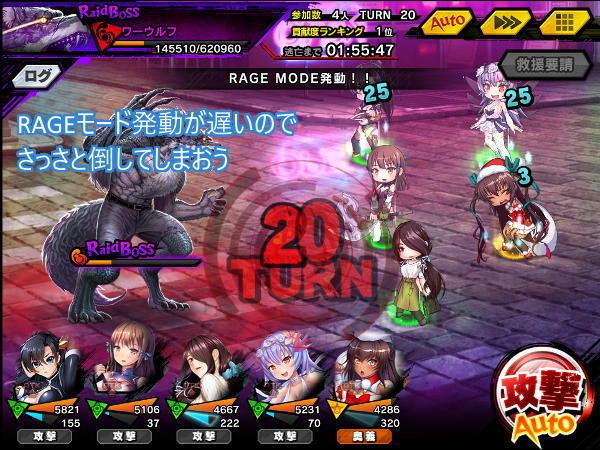 復刻狼男戦闘04