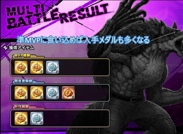 復刻狼男戦闘05
