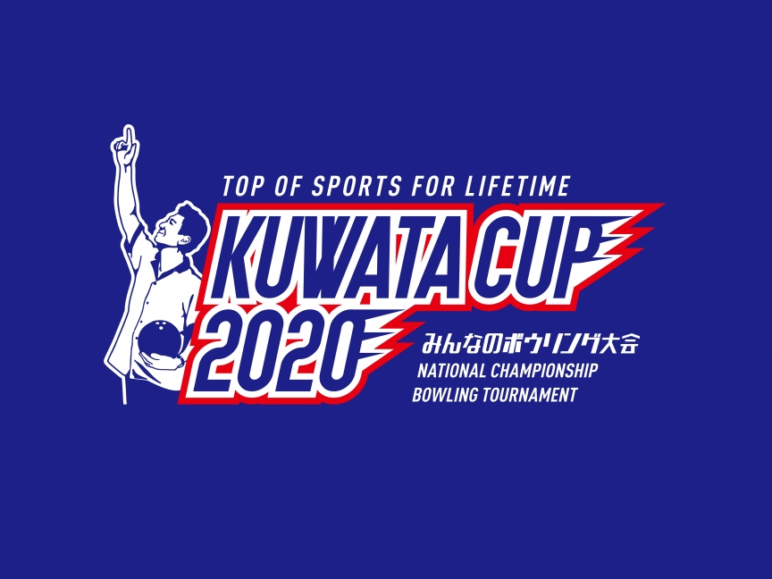 kwtcup_2020_logo_blue-min.jpg
