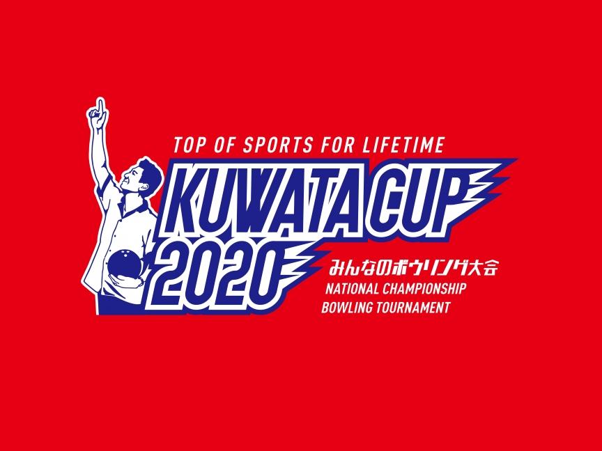 kwtcup_2020_logo_red-min.jpg