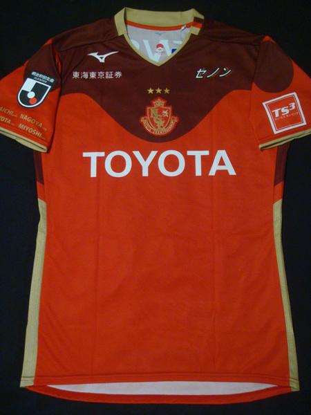 19 名古屋GRAMPUS (3rd)