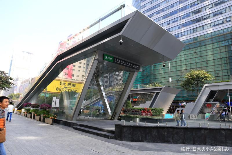 香港 深セン 地下鉄 世界最大の電気街 華強電子世界