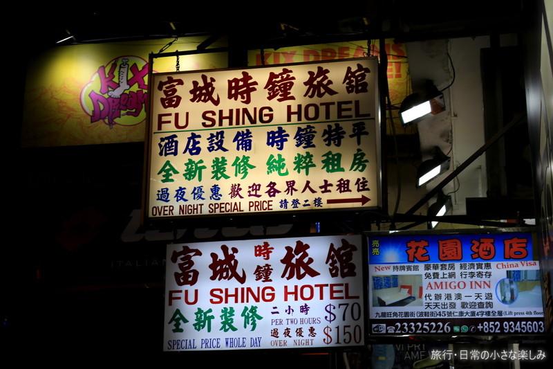 香港 夜景 きれい