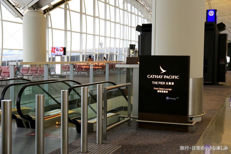 香港空港 ファーストクラスラウンジ ピア