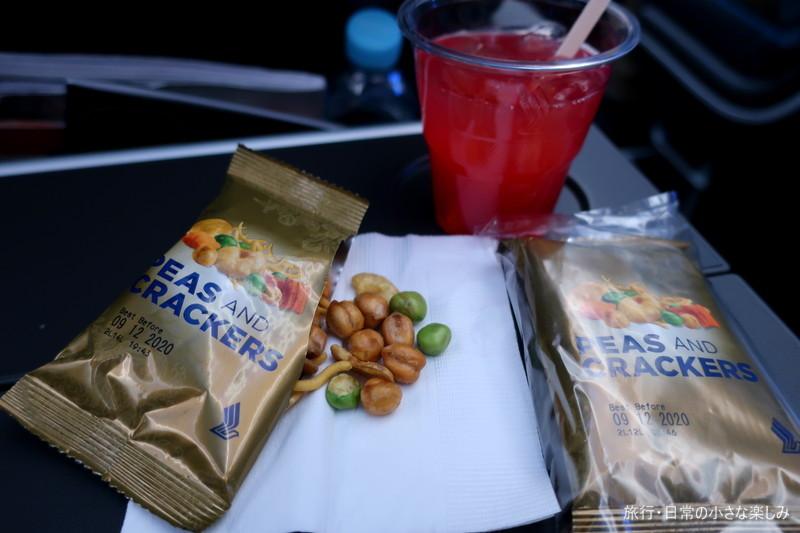 シンガポール航空 SQ619 KIX-SIN 機内食