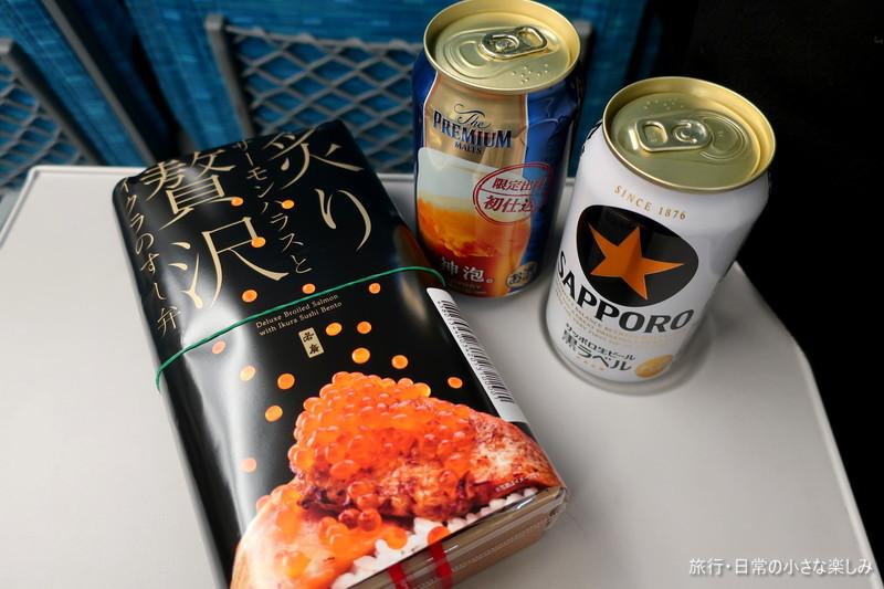炙りサーモンハラスと贅沢イクラの寿司弁 若廣