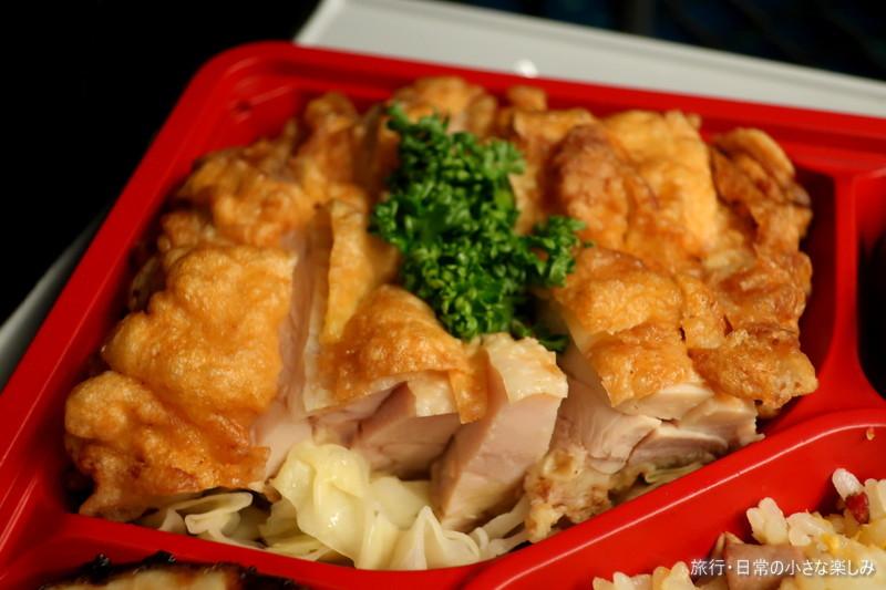 油淋鶏焼飯弁当 皇朝