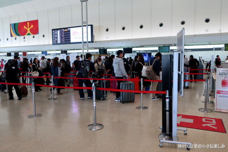 那覇空港 ダイヤモンドプレミアラウンジ