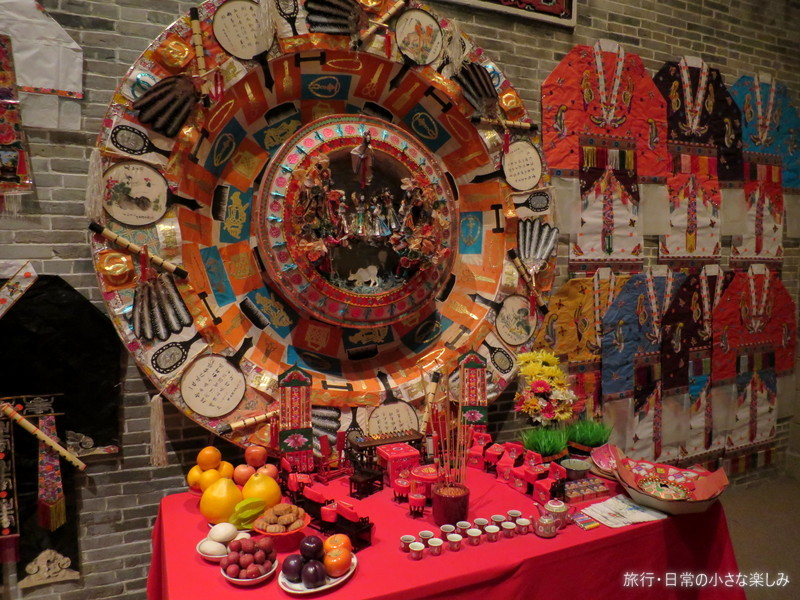 香港 歴史博物館
