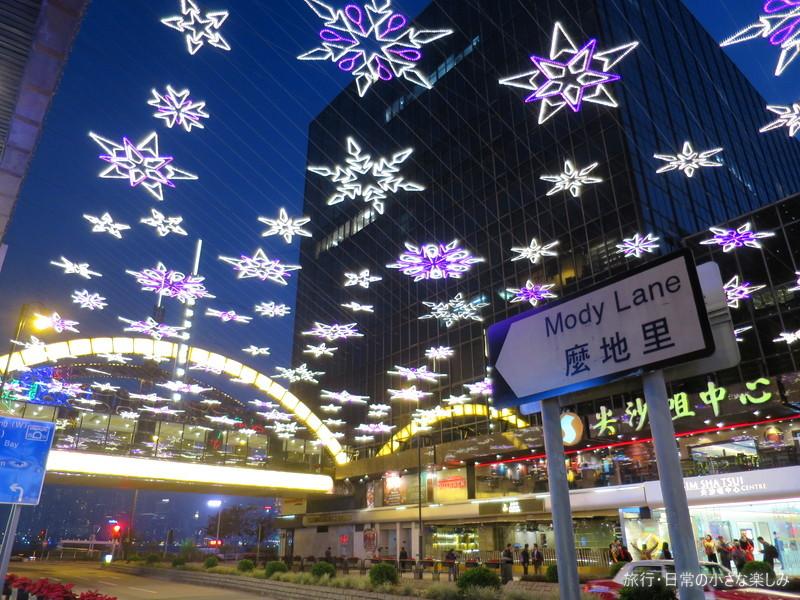尖東 香港 クリスマス イルミネーション きれい