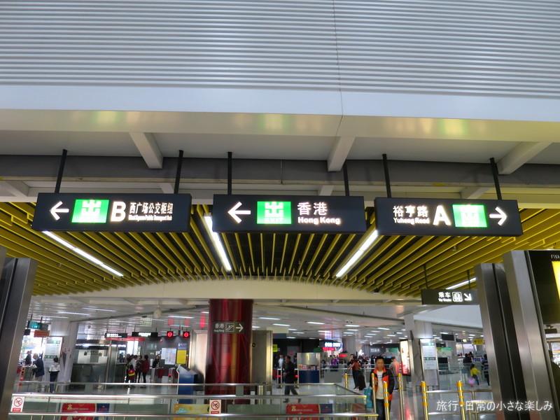 香港 中国 国境 落馬洲