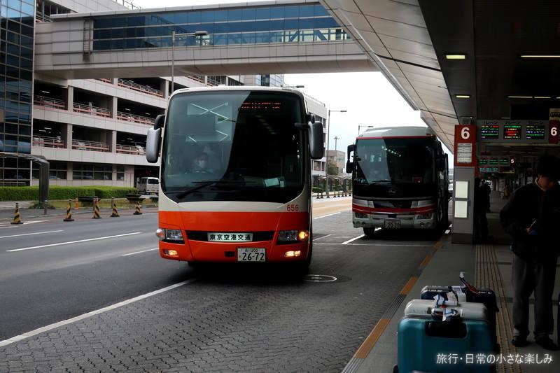 成田 羽田 バス