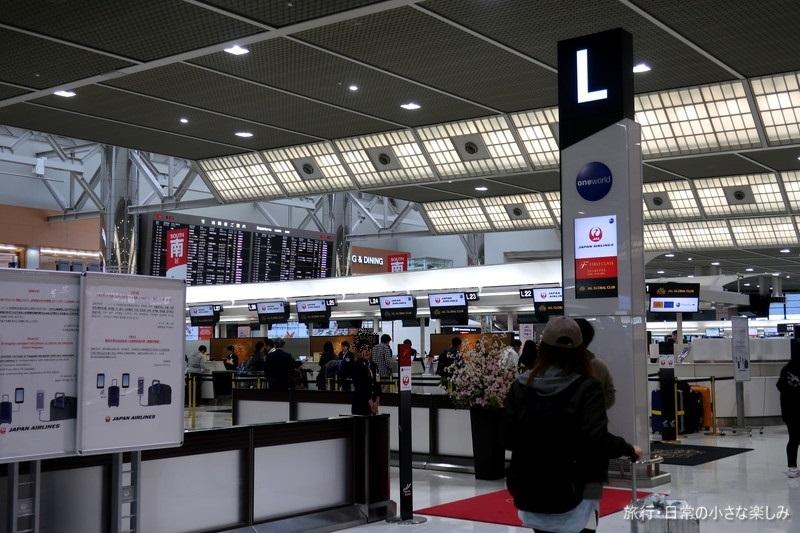 成田空港 ファーストクラス