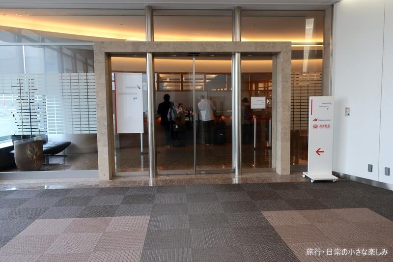 成田空港 ラウンジ アメリカンエアライン アドミナルクラブ