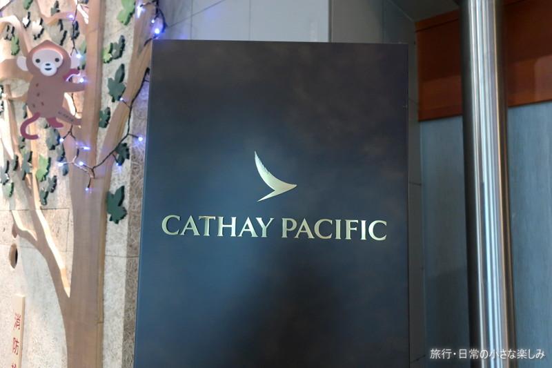 台湾 高雄空港 キャセイパシフィック ラウンジ