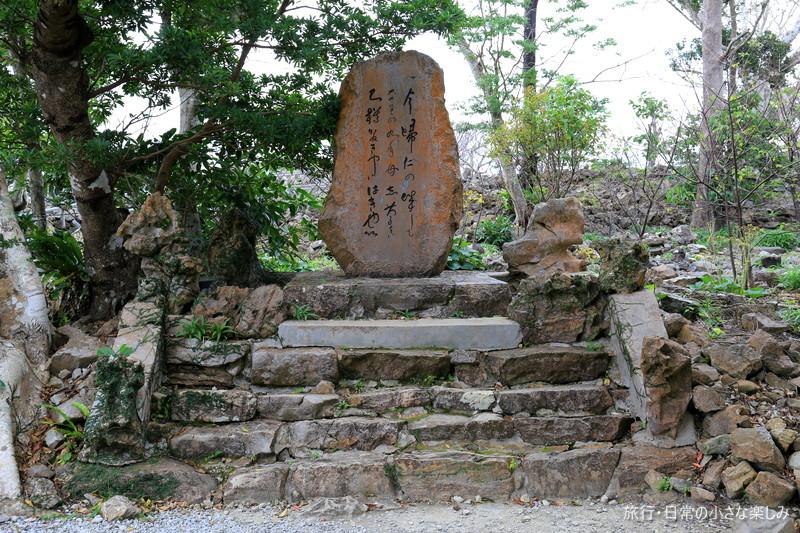 今帰仁村城跡 世界遺産 沖縄観光