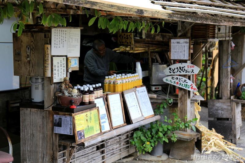 今帰仁村城跡 世界遺産 沖縄観光 サトウキビジュース