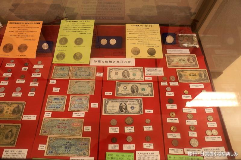 沖縄 歴史文化センター 歴史の勉強
