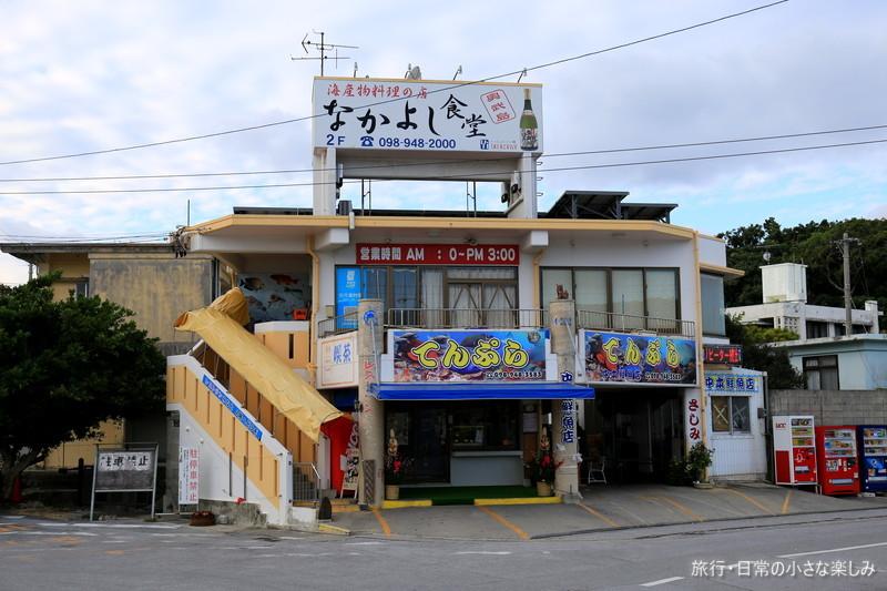 奥武島 いまいゆ市場 朝食 正月