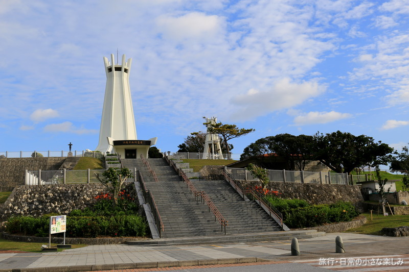 沖縄 平和記念公園