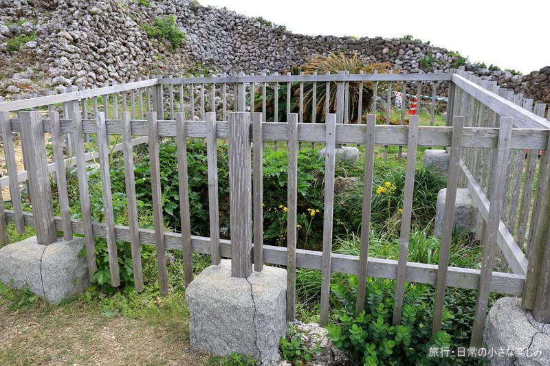 具志川城跡 沖縄観光