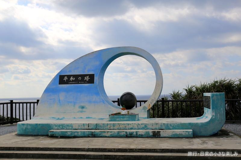 喜屋武岬 沖縄戦 激戦区