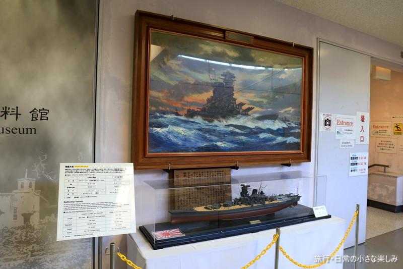 旧海軍司令部壕 歴史めぐり 沖縄戦