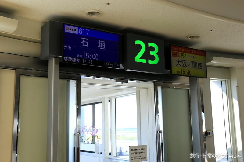 那覇空港 JAL