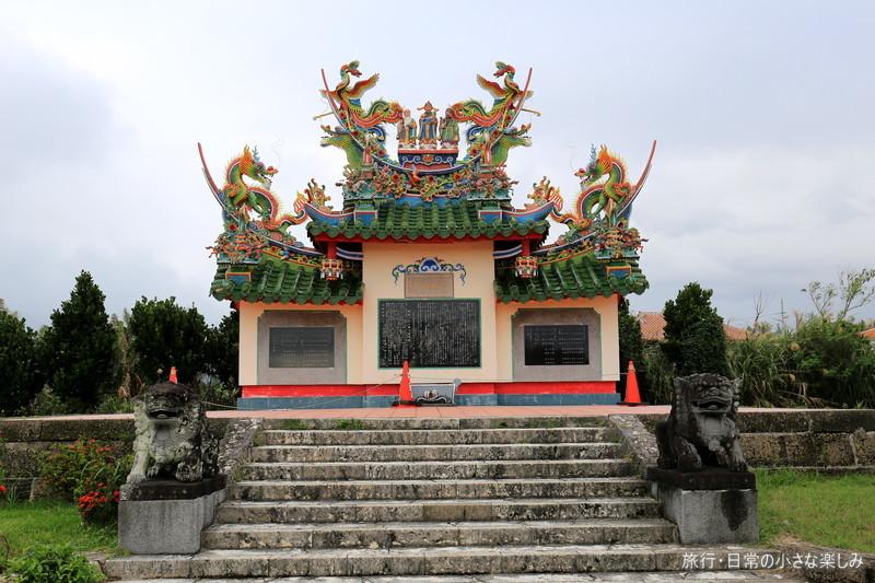 唐人墓 石垣島
