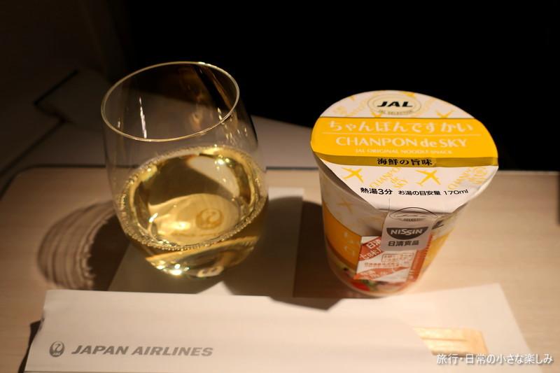 JL712 機内食 ビジネスクラス 洋食