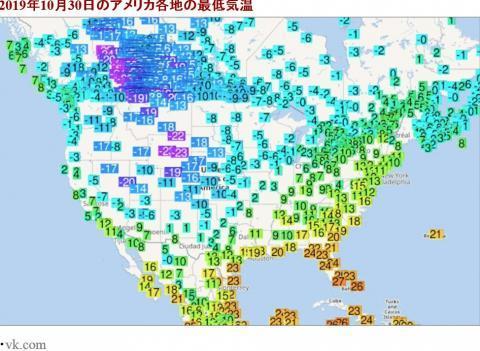 異常気温USA3