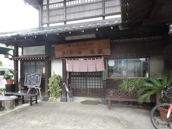 190907大多喜とんかつライド (21)