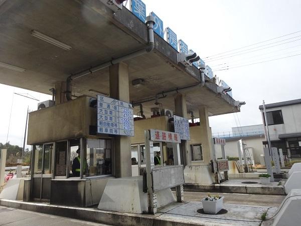 200111茂原 (6)
